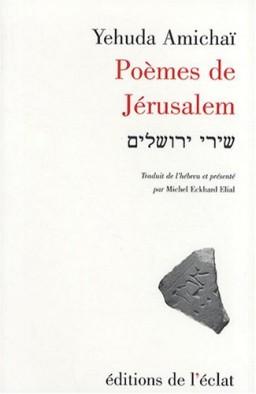 amichai-poemes-jerusalem
