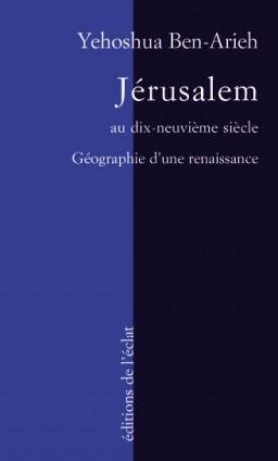benarieh-jerusalem