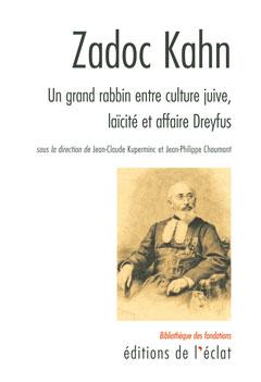 chaumont-kuperminc-zadoc