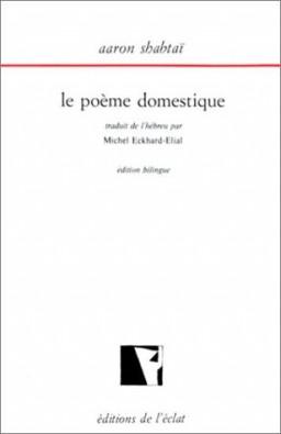 shabtai-poeme-domestique