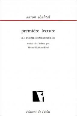 shabtai-premiere-lecture