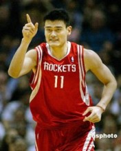farred-yaoming